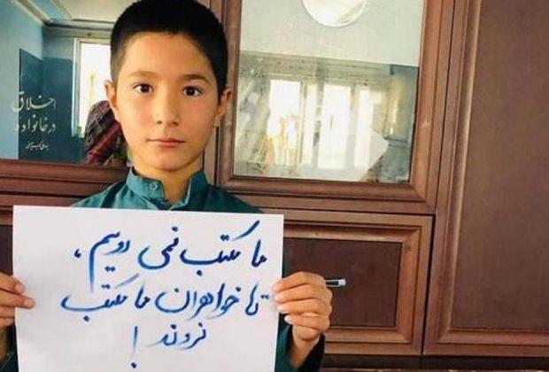 senza-mia-sorella-a-scuola-non-ci-vado-cosi-i-bambini-afgani-guidano-la-rivoluzione-culturale